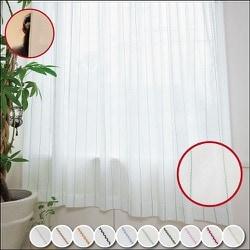 エモーション 遮像断熱UVカットレースカーテン パステルグリーン 幅100×丈198cm 2枚組