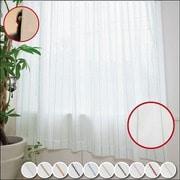 エモーション 遮像断熱UVカットレースカーテン パステルグリーン 幅100×丈228cm 2枚組