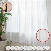 エモーション 遮像断熱UVカットレースカーテン パステルブルー 幅100×丈188cm 2枚組
