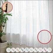 エモーション 遮像断熱UVカットレースカーテン パステルブルー 幅150×丈188cm 1枚入り