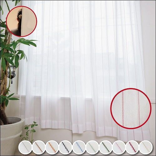 エモーション 遮像断熱UVカットレースカーテン パステルピンク 幅100×丈108cm 2枚組