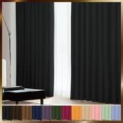 アラカルト 1級遮光カーテン ピュアブラック 幅100×丈178cm 2枚組