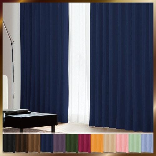 アラカルト 1級遮光カーテン ロイヤルブルー 幅100×丈135cm 2枚組