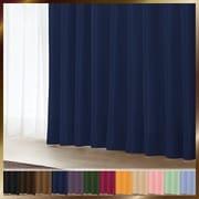 アラカルト 1級遮光カーテン ロイヤルブルー 幅150×丈135cm 1枚入り