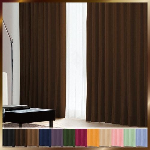 アラカルト 1級遮光カーテン ビターチョコレート 幅100×丈178cm 2枚組