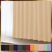 アラカルト 1級遮光カーテン クリームベージュ 幅150×丈178cm 1枚入り