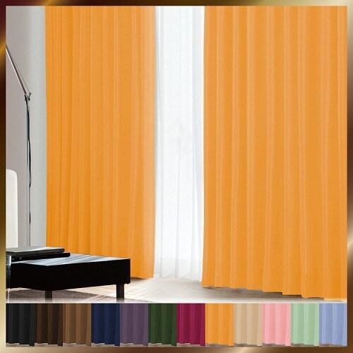 アラカルト 1級遮光カーテン マリーゴールド 幅100×丈178cm 2枚組