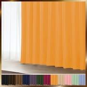 アラカルト 1級遮光カーテン マリーゴールド 幅150×丈135cm 1枚入り