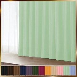 アラカルト 1級遮光カーテン パステルグリーン 幅150×丈190cm 1枚入り