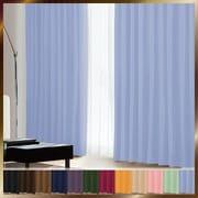 アラカルト 1級遮光カーテン パステルブルー 幅100×丈178cm 2枚組