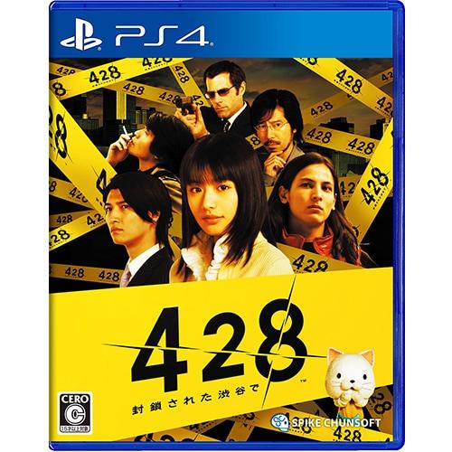 428 封鎖された渋谷で [PS4ソフト]