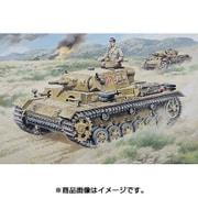 UU72275 独 III号戦車N型 [1/72 ミリタリーシリーズ プラモデル]