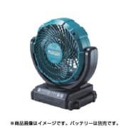 CF101DZ [充電式ファン(本体のみ)]