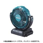 CF102DZ [充電式ファン(本体のみ)]