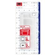 Switch用 カードケースSW クリア