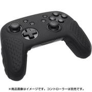 ALG-NSPSCK [Nintendo Switch Proコントローラー用 シリコンカバー]