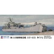 J83 [海上自衛隊 輸送艦 LST-4151 みうら 1/700 スカイウェーブシリーズ]