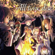 AUGUST LIVE! 2018 開催記念アルバム All time disc [CD]