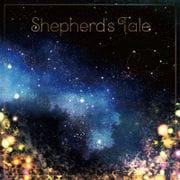 AUGUST LIVE! 2018 民族楽器アレンジ集 Shepherd's Tale [CD]