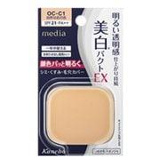 メディア ホワイトニングパクトEX つめかえ用 OCC1 [パウダーファンデーション]