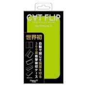 iPX-NW05 [iPhone X ケース CAT FLIP グリーン]