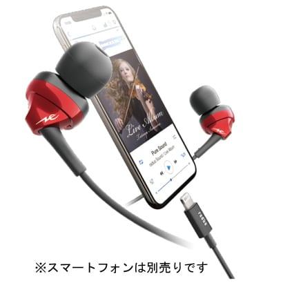 HP-N300LR [Lightning直結 カナル型インナーイヤホン ULTIMATE Solid レッド]