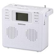 RCR-500Z-W [AudioComm ステレオCDラジオ ホワイト]