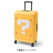 NSL-0035 [スーツケースカバー スーパーマリオ ハテナブロック]