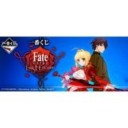 一番くじ Fate/EXTRA Last Encore [くじ]