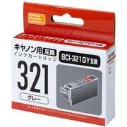 PP-C321GY [キャノン BCI-321GY 互換インク グレー]