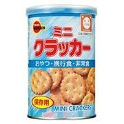 缶入 ミニクラッカー 75g [非常食]