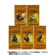 マジック:ザ・ギャザリング ラヴニカのギルド ブースターパック 日本語版 [トレーディングカード]