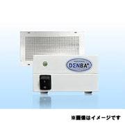 DENBA-08S [DENBA-S 業務用 冷蔵庫用 鮮度保持装置]