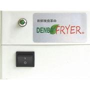 DENBA-FL08 [DENBA FRYER 業務用 フライヤーオプション]
