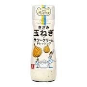 サラダデュオ きざみ玉ねぎサワークリームドレッシング 170ml