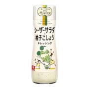 サラダデュオ シーザーサラダ柚子こしょうドレッシング 170ml