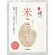 プラス糀 乾燥米こうじ 300g