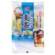 ツインパック麦茶 (4g×40袋) 160g