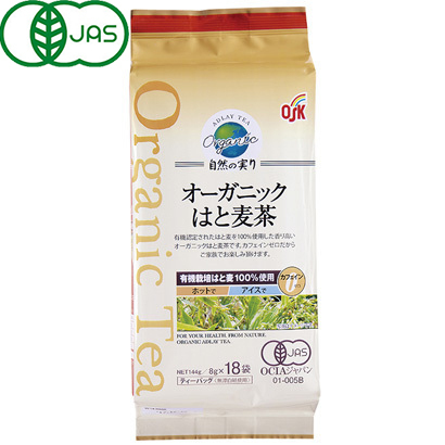 オーガニック 自然の実りはと麦茶 (8g×18袋) 144g