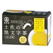 土佐の黒文字茶 (1.2g×20袋) 24g