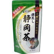茶処茶師の自信作 静岡茶 100g