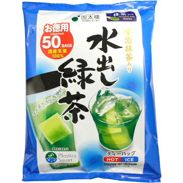 宇治抹茶入り水出し緑茶 (3.5g×50袋) 175g