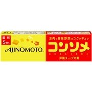 味の素KKコンソメ (固形5個入) 26.5g
