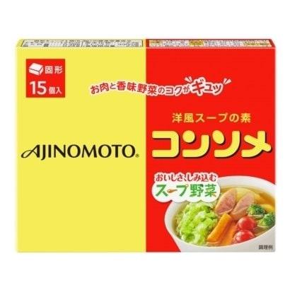 味の素KKコンソメ (固形15個) 79.5g