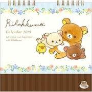 CD32801 卓上カレンダー リラックマ 水彩 [キャラクターグッズ]