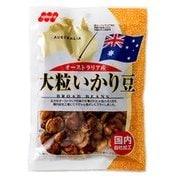 オーストラリア産大粒いかり豆 120g