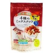 食塩不使用4種のミックスナッツ 126g
