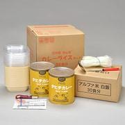 災害食 安心缶 カレーライス 30食分セット