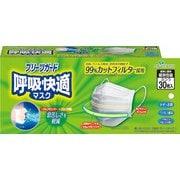 ピップヘルス プリーツガード 呼吸快適マスク ふつうサイズ 個別包装 30枚入