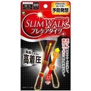 ピップ スリムウォーク SLIMWALK プレケアタイツ M~Lサイズ ブラック おそと用 [タイツ]